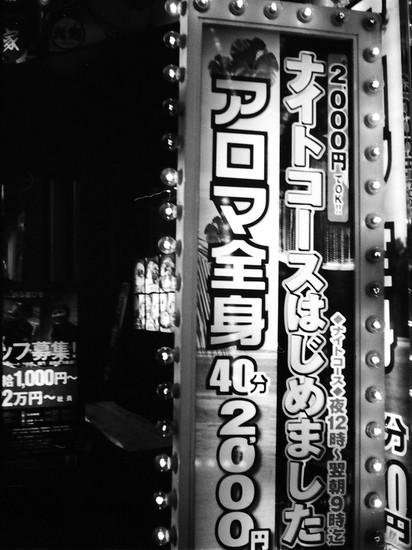 006_R.jpg